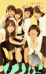 朝日奈央 公式ブログ/わたくしの学校生活!!! 画像2