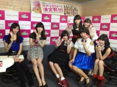 朝日奈央 公式ブログ/鍋パーティー♪☆♪☆ 画像1