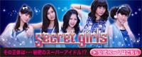 朝日奈央 プライベート画像 SG_200×80_A