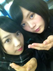朝日奈央 公式ブログ/やったーーーーーーーーー!!!! 画像1