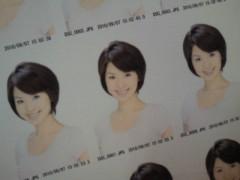 道祖土絵美 公式ブログ/おにゅ〜 画像1