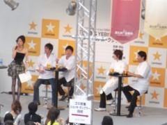 道祖土絵美 公式ブログ/イベントレポ 画像2