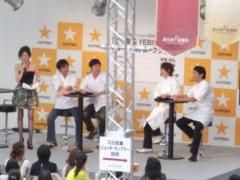 道祖土絵美 公式ブログ/イベントレポ 画像1