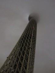 道祖土絵美 公式ブログ/タワー巡り★ 画像1