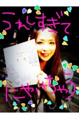 さゆ 公式ブログ/おぱよん♪ 画像1