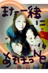 さゆ 公式ブログ/HappyBirthday♪ 画像1