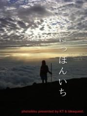 さゆ 公式ブログ/Thanks☆ 画像1