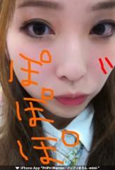 さゆ 公式ブログ/充実〜☆ 画像1