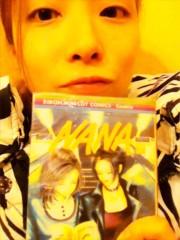さゆ 公式ブログ/NANAに夢中☆ 画像1