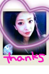 さゆ 公式ブログ/ありがとう☆ 画像1