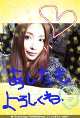 さゆ 公式ブログ/今日の反省を明日へ繋げ 画像1