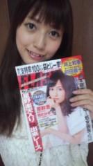 小牧こころ 公式ブログ/はにーふらっしゅっ!!!! 画像1