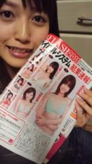 小牧こころ 公式ブログ/ミスFLASH2011『サバイバルシステム』結果速報! 画像1