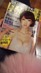 小牧こころ 公式ブログ/ミスFLASH2011『サバイバルシステム』結果速報! 画像2