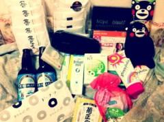 最上ゆき 公式ブログ/幸せ☆ 画像2