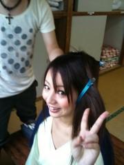 椎名歩美 公式ブログ/撮影 画像1