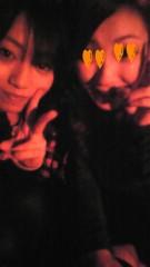 椎名歩美 公式ブログ/最高の 画像1