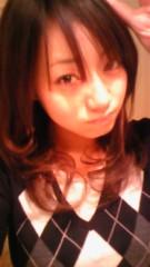 椎名歩美 公式ブログ/最高の 画像2