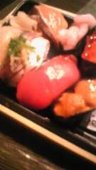 椎名歩美 公式ブログ/にゃはヽ( ´ー`)ノ 画像1