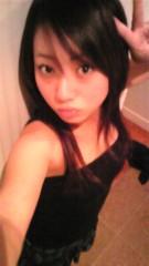 椎名歩美 公式ブログ/今日もっっ 画像1