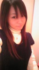 椎名歩美 公式ブログ/今日は 画像1
