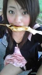 椎名歩美 公式ブログ/こんな写真を見つけたょ☆ 画像1