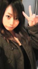 椎名歩美 公式ブログ/相変わらず 画像1