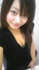 椎名歩美 公式ブログ/まだ笑 画像1