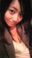 椎名歩美 公式ブログ/お昼だょっ☆ 画像1