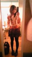 椎名歩美 公式ブログ/私服☆ 画像1
