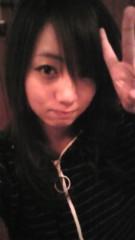 椎名歩美 公式ブログ/にゃ 画像2