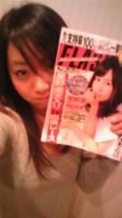 椎名歩美 公式ブログ/こんにちわっ☆ 画像1