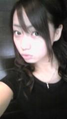 椎名歩美 公式ブログ/みんな何してるー?? 画像1