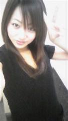 椎名歩美 公式ブログ/今の気分〓 画像1