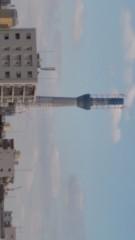 椎名歩美 公式ブログ/でえかっい 画像1