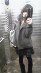 椎名歩美 公式ブログ/みんなありがとう!! 画像1