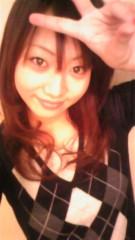 椎名歩美 公式ブログ/おにゅー☆ 画像1