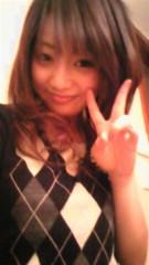 椎名歩美 公式ブログ/お祝い 画像1