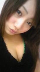 椎名歩美 公式ブログ/あぁ 画像1