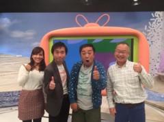 大ちゃん(ツーライス) 公式ブログ/大ちゃん久々〜! 画像2