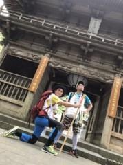 大ちゃん(ツーライス) 公式ブログ/大ちゃん「最御崎寺」 画像3