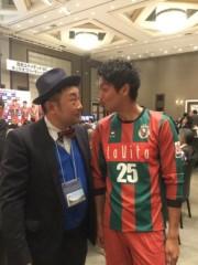 大ちゃん(ツーライス) 公式ブログ/大ちゃんと山内選手 画像3