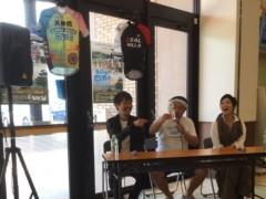 大ちゃん(ツーライス) 公式ブログ/大ちゃん記念イベント! 画像2