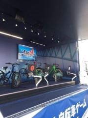 大ちゃん(ツーライス) 公式ブログ/大ちゃん「バーチャル自転車ゲーム」 画像1