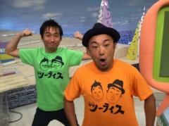 大ちゃん(ツーライス) 公式ブログ/大ちゃん「ツーライスTシャツ」 画像3