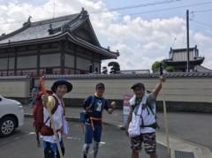 大ちゃん(ツーライス) 公式ブログ/大ちゃん歩き遍路 画像3