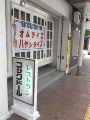 大ちゃん(ツーライス) 公式ブログ/大ちゃん「コックドール」 画像1