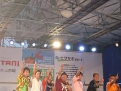 大ちゃん(ツーライス) 公式ブログ/大ちゃん「土佐風土祭り」2日目 画像1
