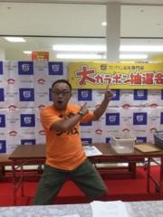 大ちゃん(ツーライス) 公式ブログ/大ちゃん「フジグラン高知」 画像2