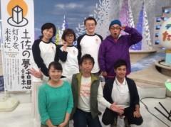 大ちゃん(ツーライス) 公式ブログ/大ちゃんメガネ 画像2